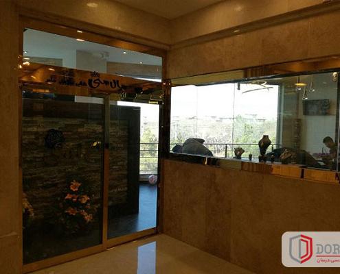 گالری طلای سالسی مهرشهر