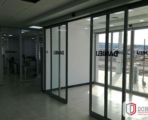 درب اتوماتیک شیشه ای شرکت دنیلی ایتالیا